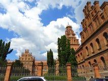 Université de ressortissant de Chernivtsi photographie stock