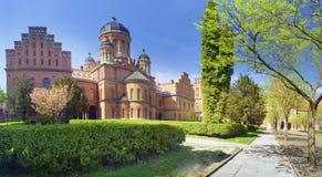 Université de ressortissant de Chernivtsi image libre de droits