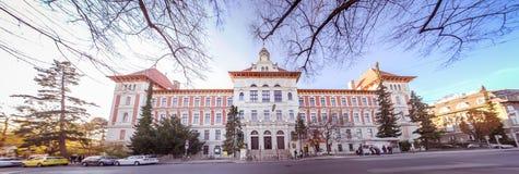 Université des ressources naturelles et des sciences de la vie Vienne, Autriche Photos stock