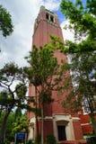 Université du bâtiment de la Floride images stock