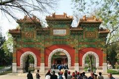Université impériale - Pékin - Chine (2) Photographie stock