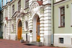 université Militaire-marine de nom de Nakhimov Photos stock