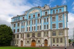université Militaire-marine de nom de Nakhimov Photos libres de droits