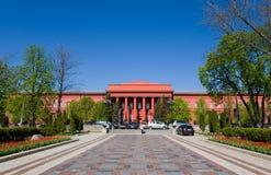 université nationale Photo stock