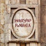 Université pontificale à Salamanque image stock