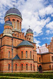Université de ressortissant de Chernivtsi Images libres de droits