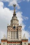 Università di Stato di Lomonosov Mosca, costruzione principale, Russia Fotografia Stock