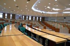 Universiteit Royalty-vrije Stock Afbeeldingen