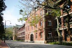 Universiteit Royalty-vrije Stock Afbeelding