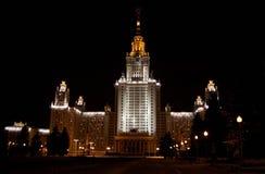 Universiteit, de stad van Moskou Stock Afbeelding