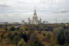 Universiteit in Moskou Royalty-vrije Stock Afbeelding