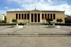 Universiteit van Athene Stock Afbeeldingen