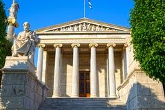 Universiteit van Athene Royalty-vrije Stock Afbeelding
