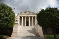 Universiteit van Athene, Griekenland Royalty-vrije Stock Afbeeldingen