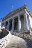 Universiteit van Athene, Griekenland Stock Foto