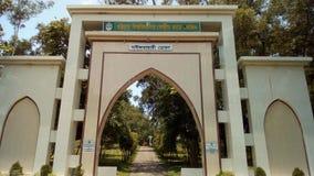universiteit van de moskee van Chitagong royalty-vrije stock afbeeldingen