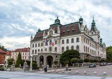 Universiteit van Ljubljana - Slovenië Stock Fotografie