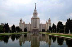 Universiteit van Moskou Stock Foto's