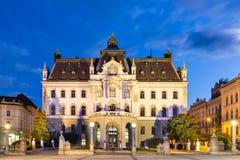 Universitet av Ljubljana, Slovenien, Europa. Royaltyfri Bild