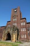 Universitet i Japan royaltyfria bilder