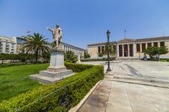 Universitetar av Athens, Grekland Arkivbild