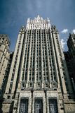 Universitetar av Moscow royaltyfri fotografi
