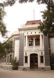 universitetar för tsinghua för portkorridorstudy Royaltyfria Bilder