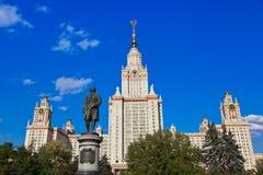 Universitetar på Moscow Ryssland Fotografering för Bildbyråer
