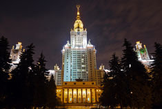 Universitetar på Moscow Ryssland Royaltyfri Fotografi