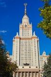 Universitetar på Moscow Ryssland Royaltyfri Bild