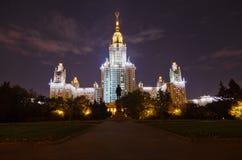 Universitetar på Moscow Ryssland Arkivfoton