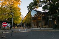 Universitetet av Tokyo Royaltyfri Bild