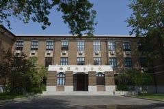 Universitetsområdet av det Nankai universitetet Arkivbilder