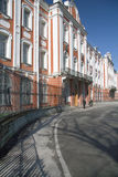 University. The building of St.Petersburg State University, Russia royalty free stock photo