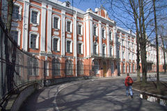 University. The building of St.Petersburg State University, Russia royalty free stock photos