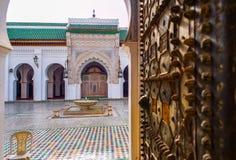 University al-Qarawiyyin. Fez El Bali Medina. Fez, Morocco. Royalty Free Stock Photos