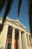University of Athens Stock Photos