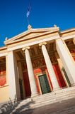 University of Athens Stock Image