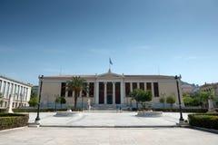University of Athens. Stock Photos