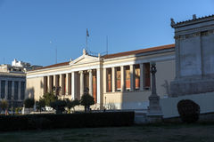 University of Athens, Greece Royalty Free Stock Images