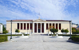 University of Athens Greece Royalty Free Stock Images