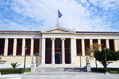University of Athens Greece Stock Images