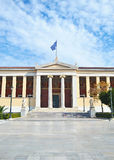 The University of Athens Greece Stock Photo