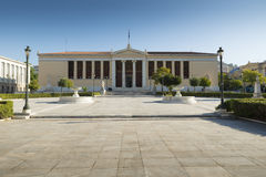 University of Athens Stock Images