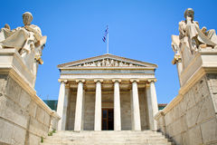 University of Athens. View of the university of Athens under the blue sky, Athens - Greece Stock Photography