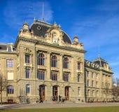 University of Bern building Stock Photography
