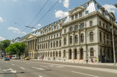 The University of Bucharest Royalty Free Stock Images