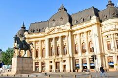 University of Bucharest Royalty Free Stock Image