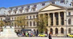 The University Of Bucharest (Universitatea Din Bucuresti). BUCHAREST, ROMANIA - APRIL 13, 2016: The University Of Bucharest (Universitatea Din Bucuresti) In stock video