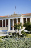 University Building, Athens, Greece Stock Photos